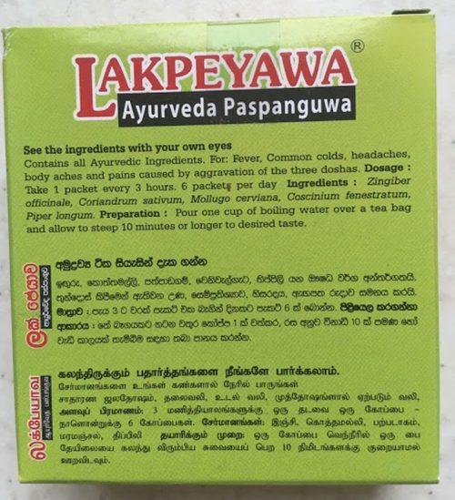lakpeyawa Лакпеява - аюрведический чай против простуды