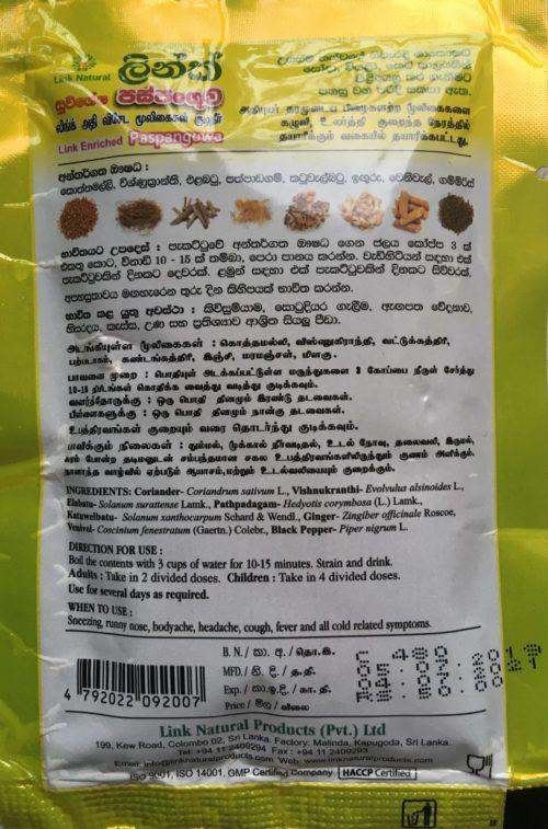 Paspanguwa (Паспангува) — аюрведический чай против простуды