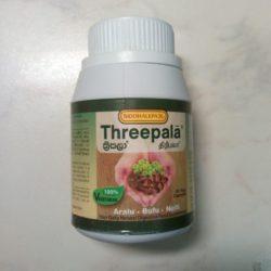 Threepala (Трипала) Siddhalepa