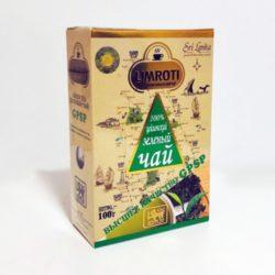 зеленый чай Limroti GPSP