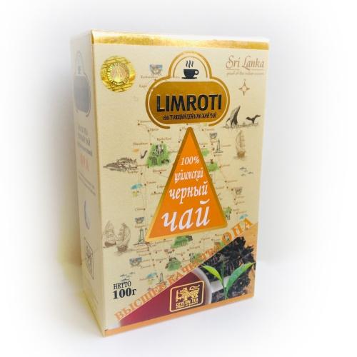 Цейлонский чай Limroti OPA